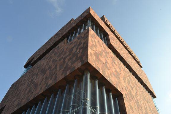 MAS tower