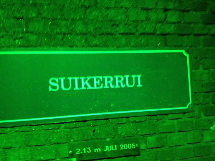 De Suikerrui ondergronds - De Ruien Antwerpen