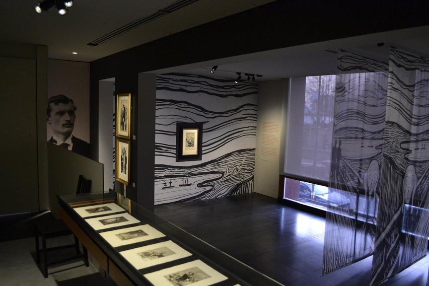 Museum De Reede in Antwerp