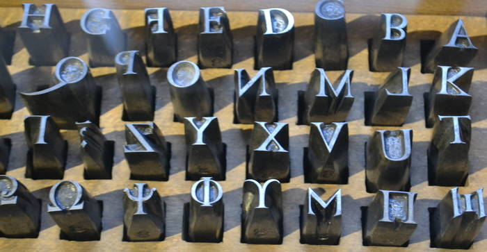 Lettertypes in het Museum Plantin-Moretus in Antwerpen